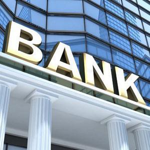 Банки Казачинского