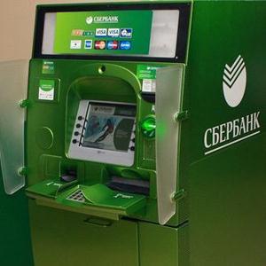Банкоматы Казачинского