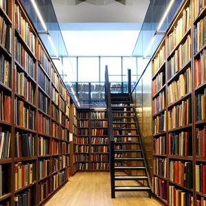 Библиотеки Казачинского