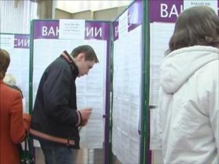 Центры занятости Казачинского