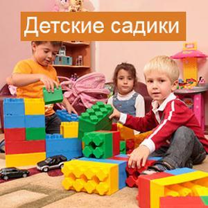 Детские сады Казачинского