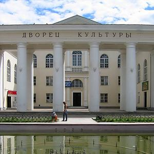 Дворцы и дома культуры Казачинского