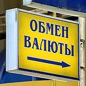 Обмен валют Казачинского