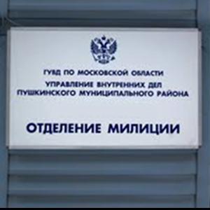 Отделения полиции Казачинского