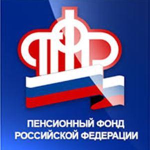 Пенсионные фонды Казачинского