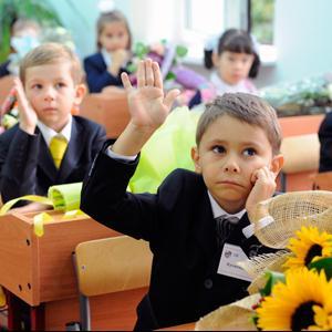 Школы Казачинского