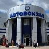 Автовокзалы в Казачинском