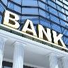 Банки в Казачинском