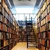 Библиотеки в Казачинском