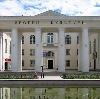Дворцы и дома культуры в Казачинском