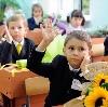 Школы в Казачинском