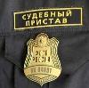 Судебные приставы в Казачинском